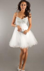 Short White Cocktail Dress