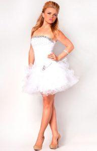 Short White Tulle Dress