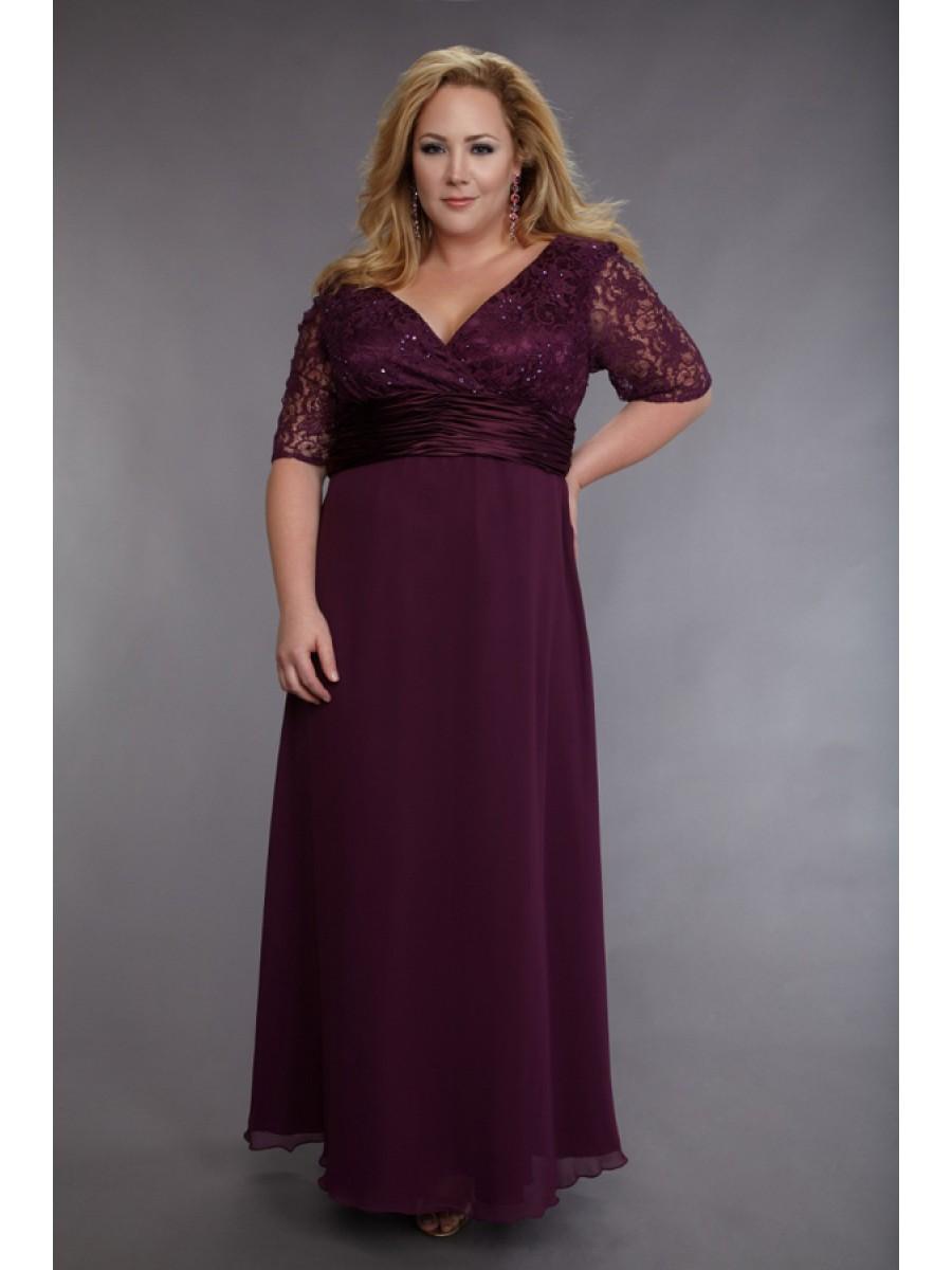 Plus Size Party Dresses | DressedUpGirl.com