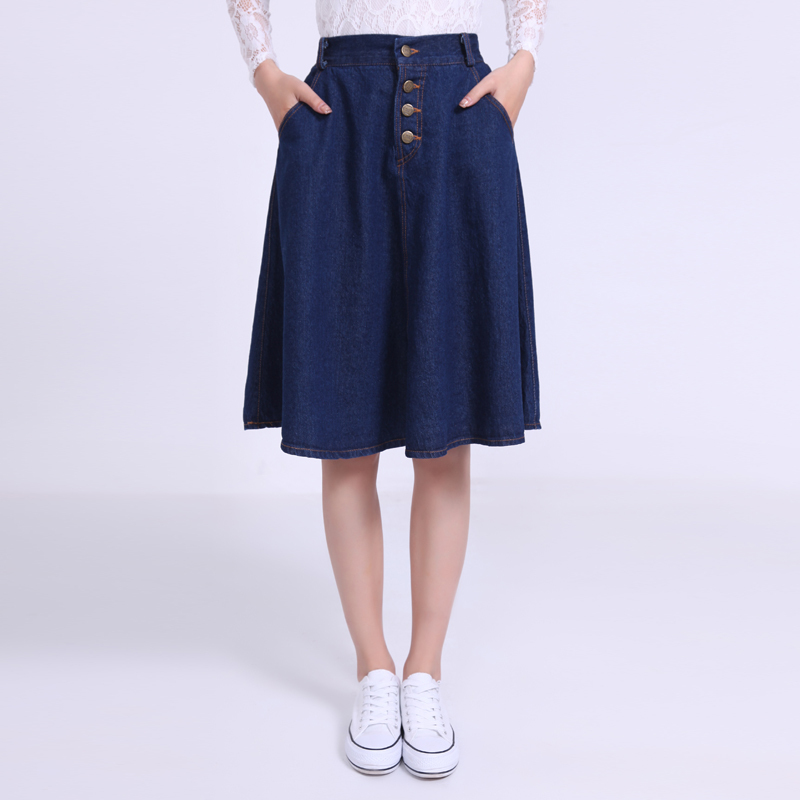 Jean Skirts For Women - Skirts