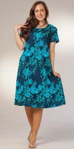 Plus Size Cotton Sundresses